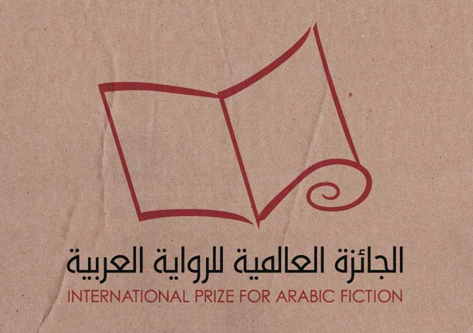 دفترچههای کتابفروش | نگاهی به جایزهی بینالمللی داستان عربی
