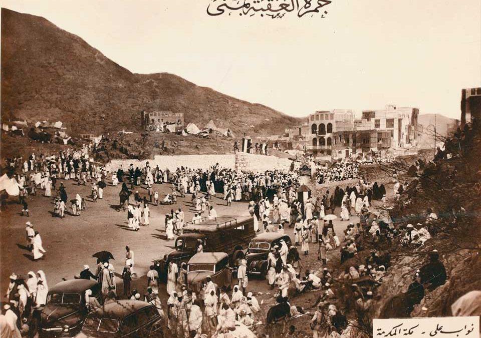 دیدار در قرنطینه | نگاهی تاریخی به حج در عصر اپیدمی